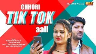 Chhori Tik Tok Aali Balli Badshah Free MP3 Song Download 320 Kbps
