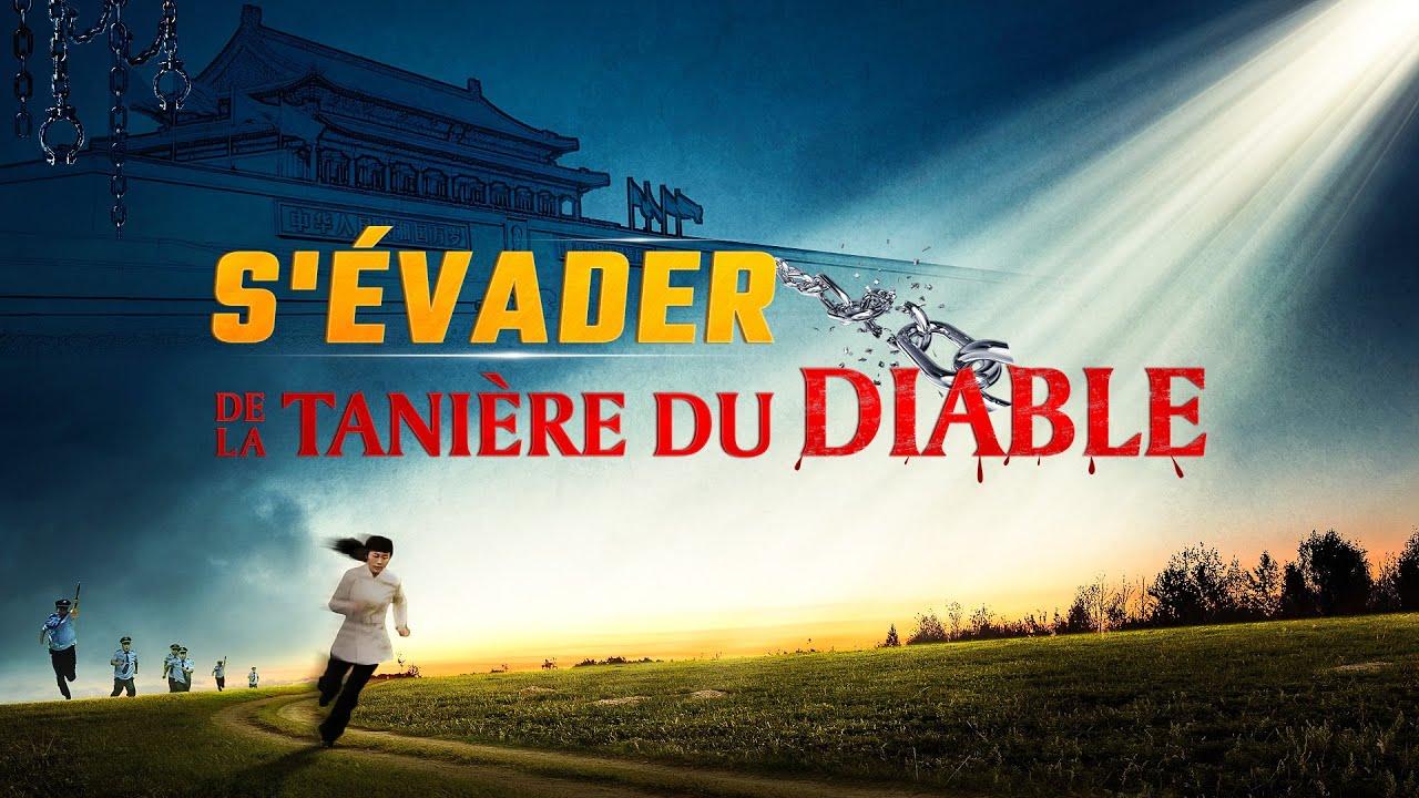 Film chrétien du témoignage « S'évader de la tanière du diable » Dieu est ma force