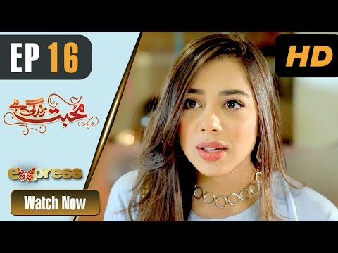 Mohabbat Zindagi Hai - Episode 16 - Express Entertainment Dramas