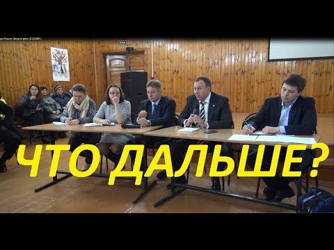 Путепровод в Ряжске . Третья встреча.  11. 12. 2019 г.