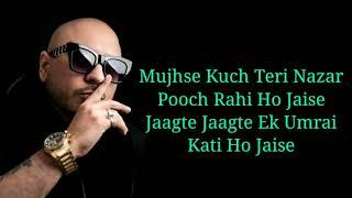 B PRAAK KOI FARIYAAD  Lyrics video KOI FARIYAAD | COVER | B PRAAK   Lyrics video