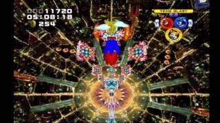 Sonic Heroes: Bingo Highway (Perfect Bingo)