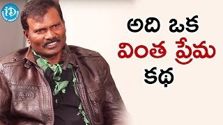 Lakshman About His Love Story || Talking Movies with iDream