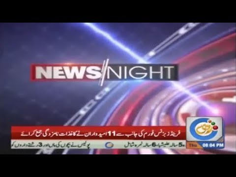 Difference Between Dengue Fever And Malaria Fever | News Night | 24 Aug 2017 | Rohi