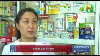 В Казахстане вырос спрос на антидепрессанты и снотворные