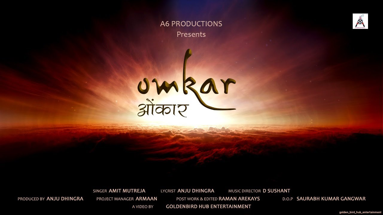 Omkar | ओंकार - आदि ध्वनि | New Songs 2020 | Devotional Songs | A6 Productions | The Sacred Sound