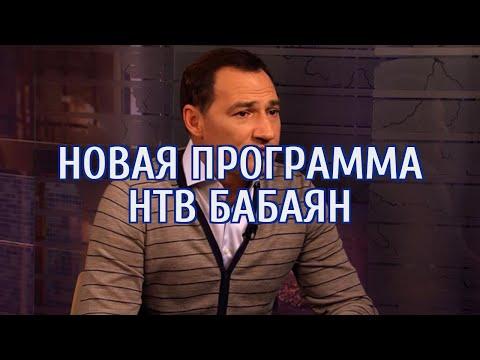 Главред, из-за которого уволились журналисты «Говорит Москва», рассказал о новом шоу