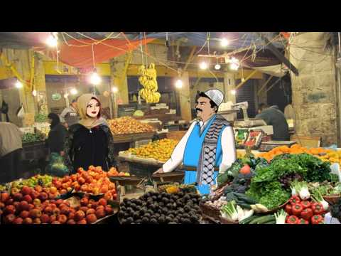 Iraqi Dialect- At the grocery store