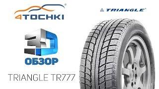 3D-обзор шины Triangle TR777. Шины и диски 4точки - Wheels & Tyres.