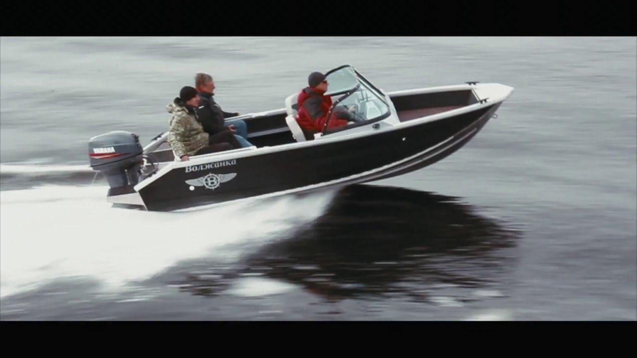 лодка волжанка 46 классик фото