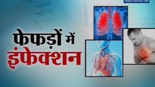 Sajeevani || Chest Pain: Causes, Symptoms, and Treatment ||