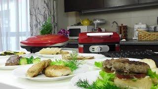 Семь блюд на гриле. Обзор электро грилей GF-040 и GF-070