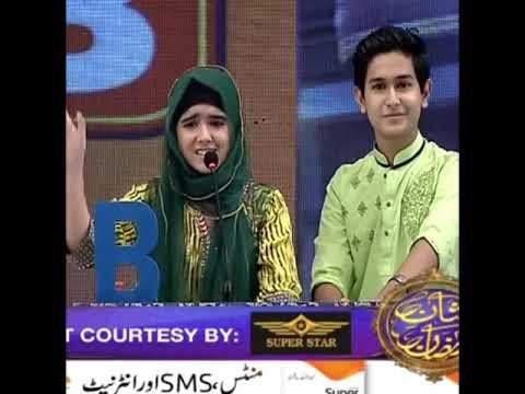 Shan-e-ramzan Shayari