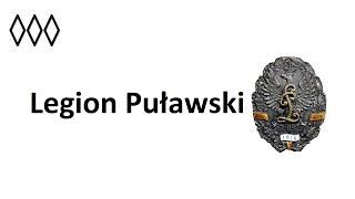 Legion Puławski