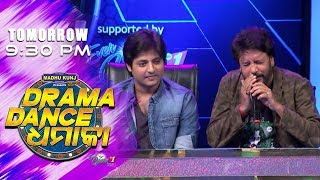 Drama Dance Dhamaka With Babushan | Tomorrow Promo | SRSK | Dance Reality Show - TarangTV