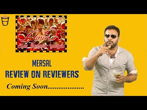 Mersal Movie Friday Facts with Shah Ra Coming Soon.... | Illayathalapathy Vijay, Atlee