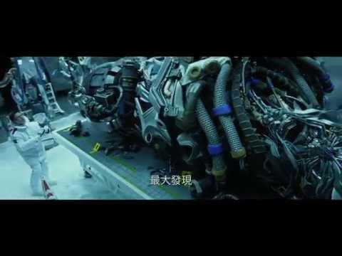 【變形金剛4:絕跡重生】終極版預告-6月25日 震撼登場