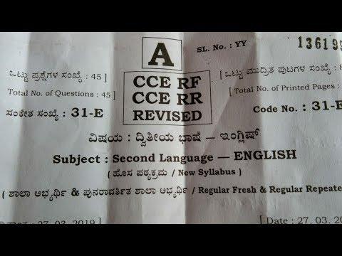 10th exam english