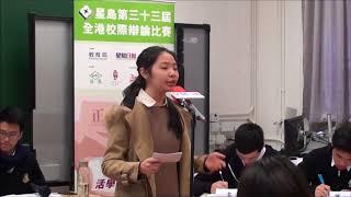 Publication Date: 2018-05-16 | Video Title: 2018.1_星島戰梁銶琚_「香港應全面禁煙」(正)