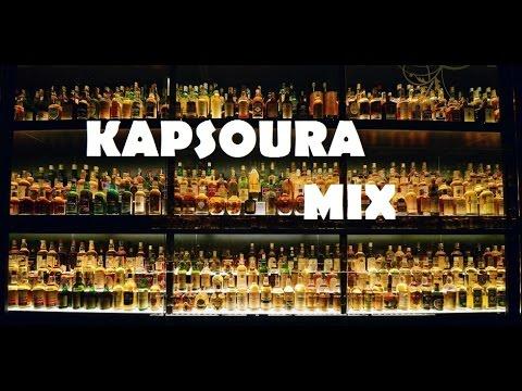 Kapsoura Ponos  Greek MiX