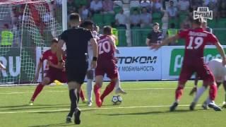 Уфа - Спартак: 0-0 (23 июля 2017)