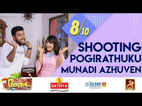 Shooting Pogirathuku Munadi Azhuven | Priya Prince | Answer the Following | Blacksheep