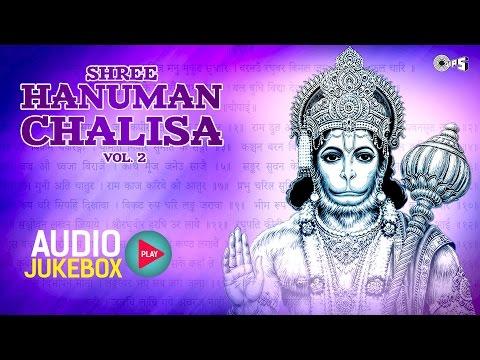 Shree Hanuman Chalisa Vol 2 Jukebox by Anup Jalota   Aarti Kije Hanuman Lalla Ki   Veer Hanuman