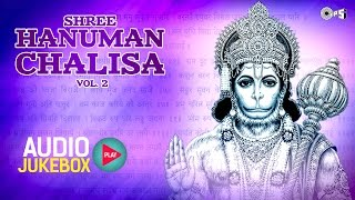 Shree Hanuman Chalisa Vol 2 Jukebox by Anup Jalota | Aarti Kije Hanuman Lalla Ki | Veer Hanuman