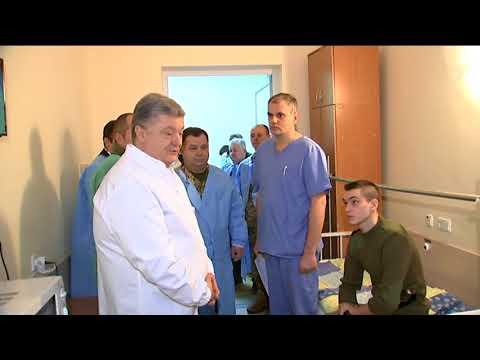 Президент привітав військових з Новим Роком