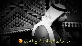 الشاعر علي المنصوري غزل جديد 2018 | ابو العز