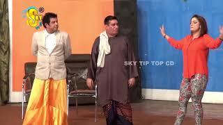 Nasir Chinyoti Nida Choudhary and Naseem Vicky PK Stage Drama Comedy Clip