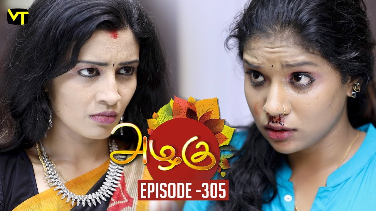 Azhagu - Tamil Serial | அழகு | Episode 305 | Sun TV Serials | 19 Nov 2018 |  Revathy | Vision Time