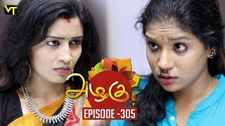 Azhagu - Tamil Serial | அழகு | Episode 305 | Sun TV Serials | 19 Nov 2018 | Revathy | Vision Time