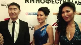 1 день. YIFF Якутский международный кинофестиваль