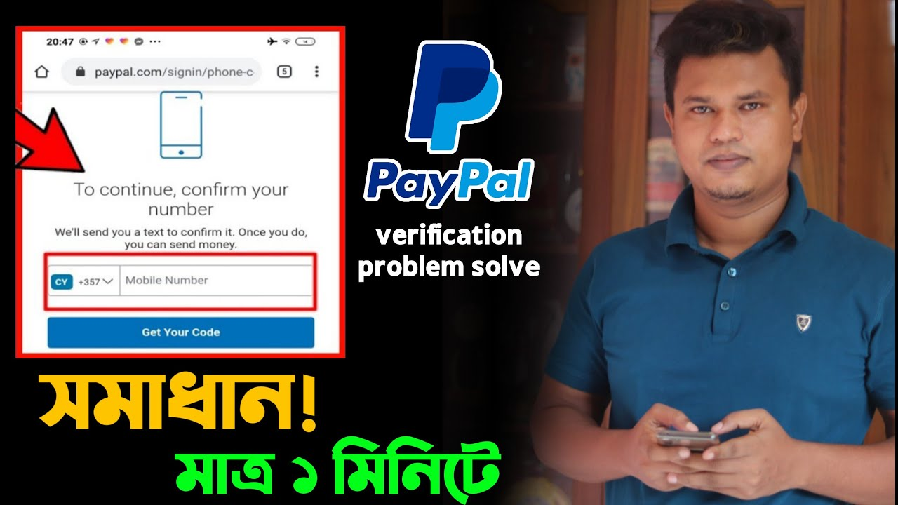 Download How To bypass Paypal Phone Verification / paypal number verification / paypal problem solve