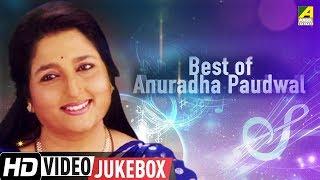 Best of Anuradha Paudwal | Bengali Movie Song Video Jukebox | অনুরাধা পাড়োয়াল