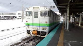 室蘭本線キハ40系 苫小牧駅到着