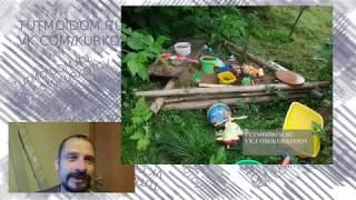 видео Песочница на дачу: что понадобится для изготовления песочницы