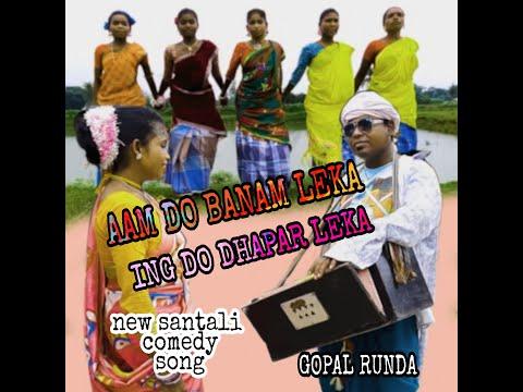 Santali Video Song - Aam Do Banam Leka Ing Do Dhapar Leka