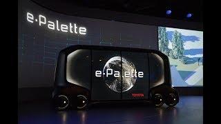 حافلة المستقبل E-Palette من تويوتا!
