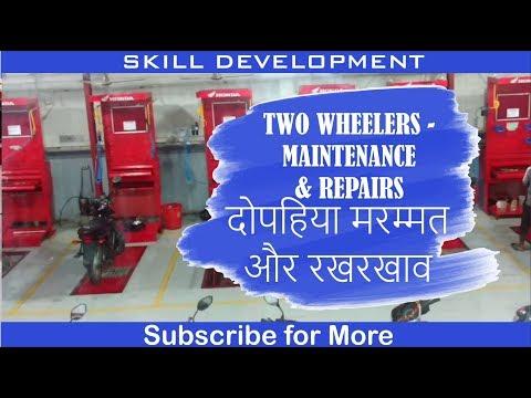 Two Wheeler - Maintenance And Repairs