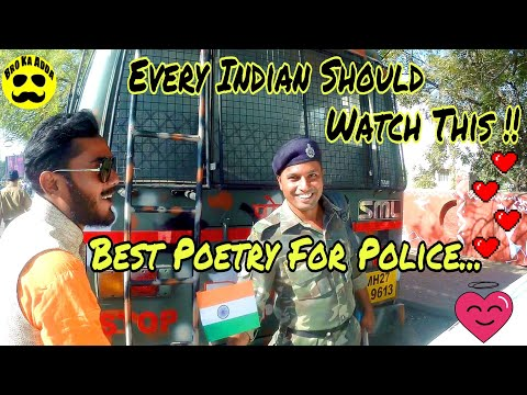 Special Thanks to our Real Heroes || A Poetry For Khaki Heroes ||  Republic Day Spacial