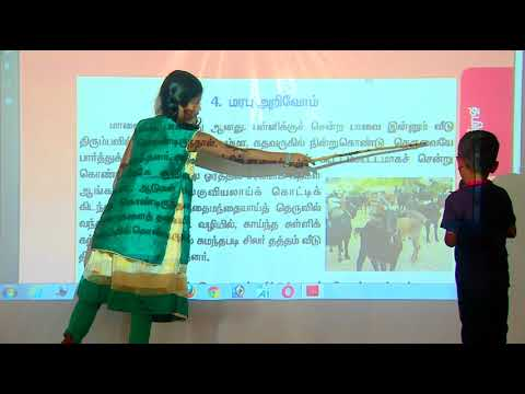 Reading competency with spelling (15 words per minute) in Tamil  by P.Harishadav UKG 2017-18