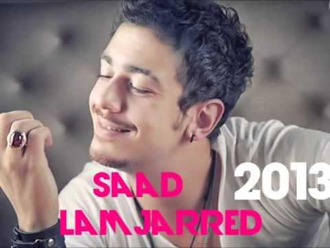 Saad Lamjarred Wana Mali  Youtube