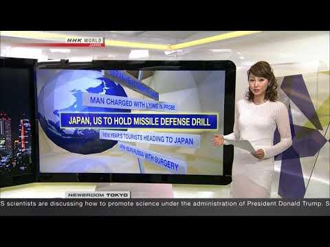Aki Shibuya NHK World Newsroom Tokyo February 16th 2018