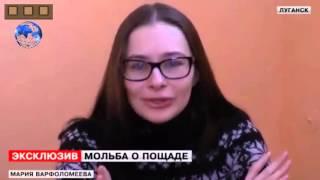 Обращение Марии Варфаламеевой к правительству Украины