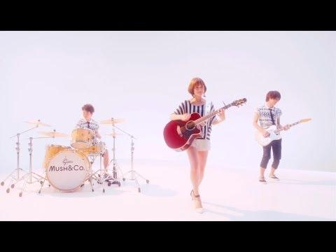 MUSH&Co. - 明日も(MUSIC VIDEO) <映画『カノジョは嘘を愛しすぎてる』>