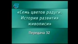 видео Возникновение бытового жанра в русской живописи