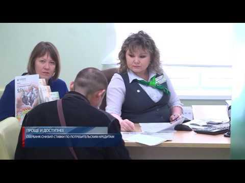 Банки России - каталог банков адреса филиалов, банкоматов