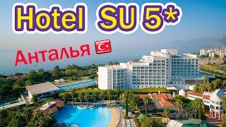 Отели Турции Hotel SU 5 Анталья